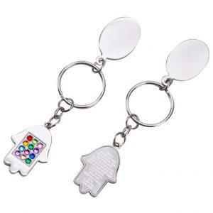 חושן – מחזיק מפתחות בצורת חמסה